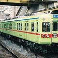 #7041 京成電鉄3208F 1992-4-4