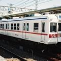 #7042 京成電鉄モハ3212 1992-10-10