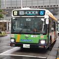 Photos: #7061 都営バスR-D336 2020-7-17