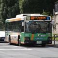 Photos: #7063 都営バスA-R554 2020-7-19