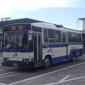 Photos: #7082 JRバス関東L327-01201 2011-1-2