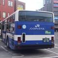 Photos: #7084 JRバス関東L534-97502 2011-1-2