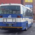 Photos: #7087 JRバス関東L327-01201 2011-1-2