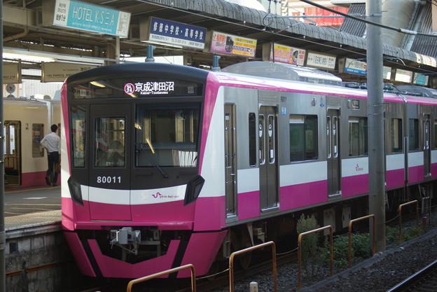 #7153 新京成電鉄モハ80011 2020-8-30