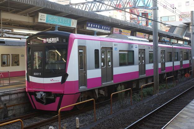 #7155 新京成電鉄モハ80011 2020-8-30