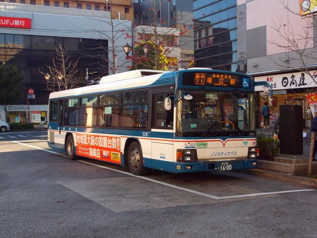 #7249 京成バスE281 2015-12-19