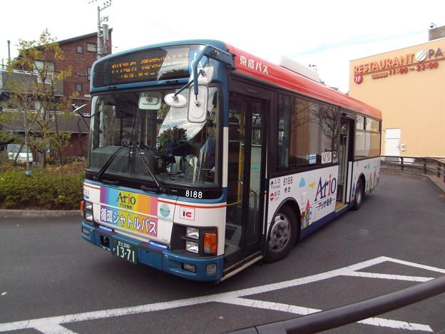 Photos: #7250 京成バスC#8188 2016-1-2