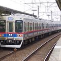 Photos: #7263 京成電鉄3553F+3528F 2016-1-30