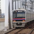 #7266 京成電鉄3004F 2016-1-30