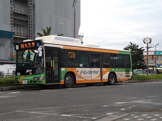 Photos: #7268 都営バスZ-S152 2020-7-26