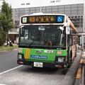 Photos: #7270 都営バスR-B770 2020-7-27