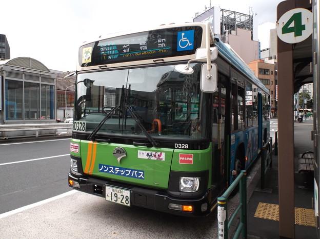 #7272 都営バスB-D328 2020-7-30