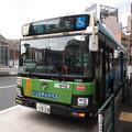 Photos: #7272 都営バスB-D328 2020-7-30