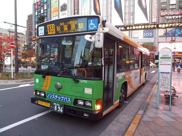 Photos: #7273 都営バスP-L773 2015-12-7
