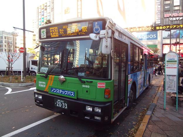 Photos: #7276 都営バスP-S660 2015-12-11