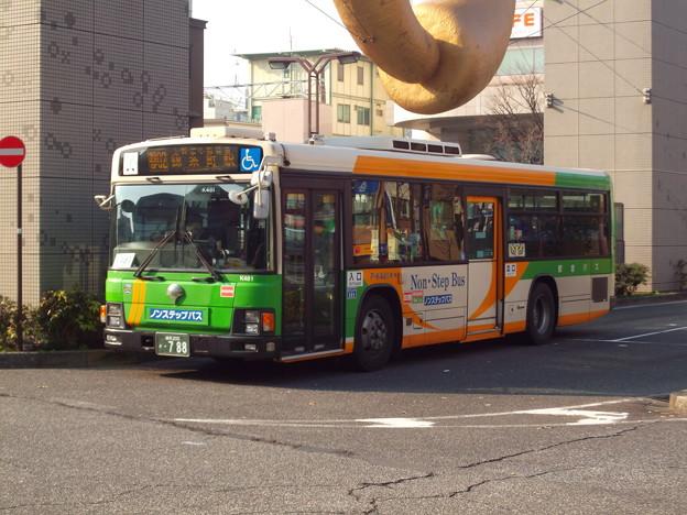 Photos: #7278 都営バスP-K481 2015-12-16