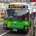Photos: #7279 都営バスR-A663 2015-12-16