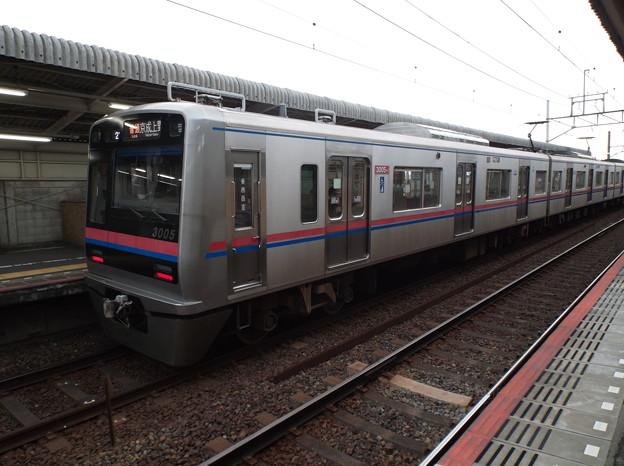 #7281 京成電鉄C#3005-1 2020-9-20