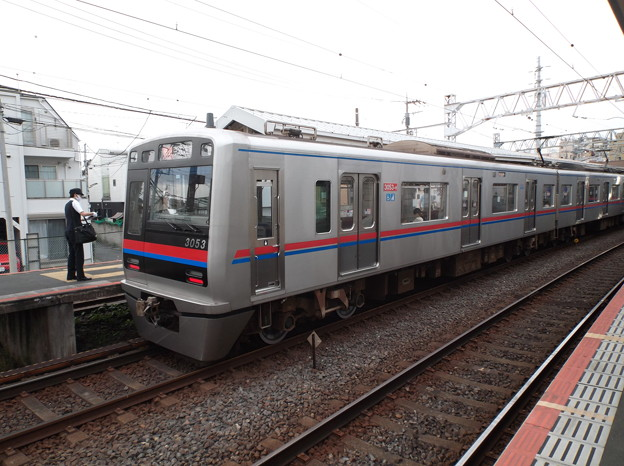 #7285 京成電鉄C#3053-8 2020-9-20