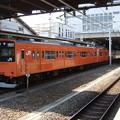 Photos: #7388 五日市線201系 八トタ青60F 2007-9-8