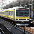 Photos: #7389 総武線E231系 八ミツ29F 2007-9-9