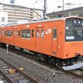 Photos: #7394 クハ201-80 2007-9-23