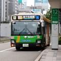 Photos: #7404 都営バスK-B700 2020-10-18