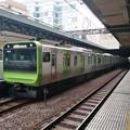 Photos: #7480 山手線E235系 東トウ41F 2020-11-7