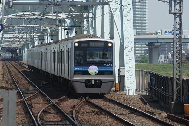 #7503 北総鉄道7503F 2018-4-21