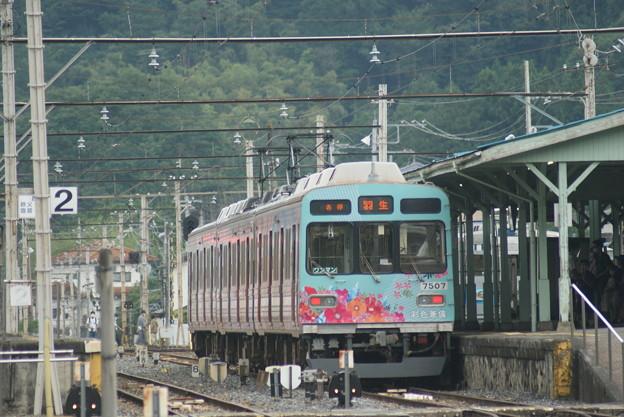 #7507 秩父鉄道7507F 2020-8-1
