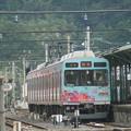 Photos: #7507 秩父鉄道7507F 2020-8-1