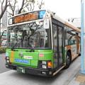 Photos: #7545 都営バスD-M211 2016-4-25