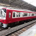#7549 京浜急行電鉄デハ608-1 2016-4-2