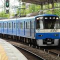 #7551 京浜急行電鉄606F 2016-4-23