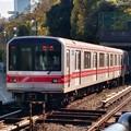 #7576 丸ノ内線02-105F 2020-11-22