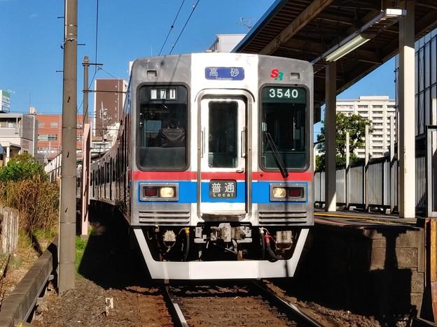 Photos: #7577 芝山鉄道3540F 2020-11-23