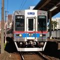 #7577 芝山鉄道3540F 2020-11-23