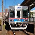 Photos: #7578 京成電鉄3524F 2020-11-23