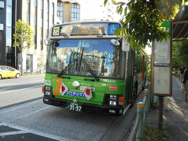 #7583 都営バスZ-A638 2016-5-4