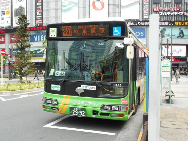#7584 都営バスP-S143 2016-5-6