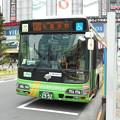 Photos: #7584 都営バスP-S143 2016-5-6