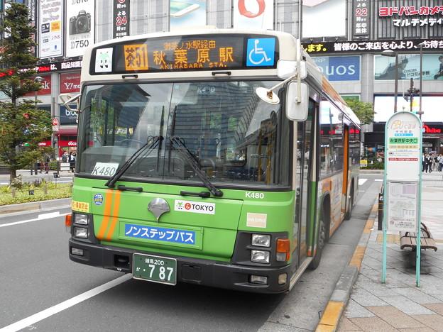 Photos: #7590 都営バスP-K480 2016-5-11
