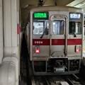 #7591 東武鉄道11604F 2020-11-25