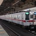 #7592 東武鉄道11655F+11203F 2020-11-25