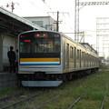 Photos: #7595 鶴見線205系 横ナハT11F 2016-5-5
