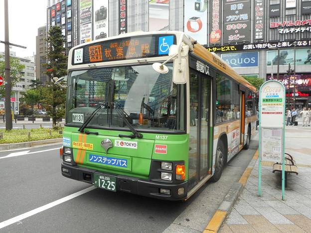 #7599 都営バスP-M137 2016-5-16