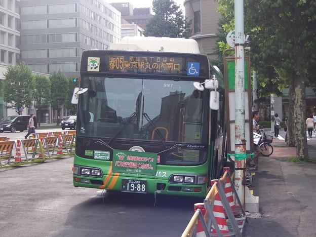#7636 都営バスS-S167 2011-7-24