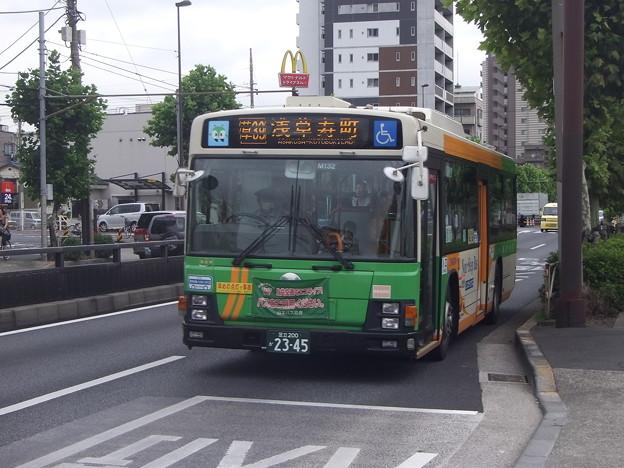 #7640 都営バスZ-M132 2011-7-26