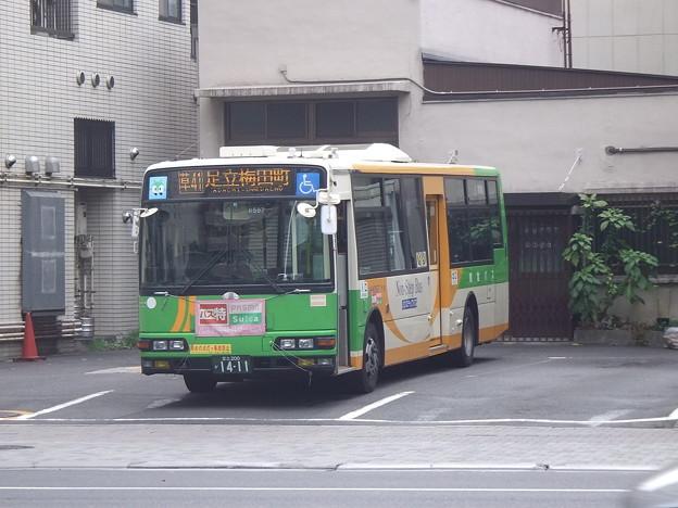 #7641 都営バスH-K597 2011-7-26