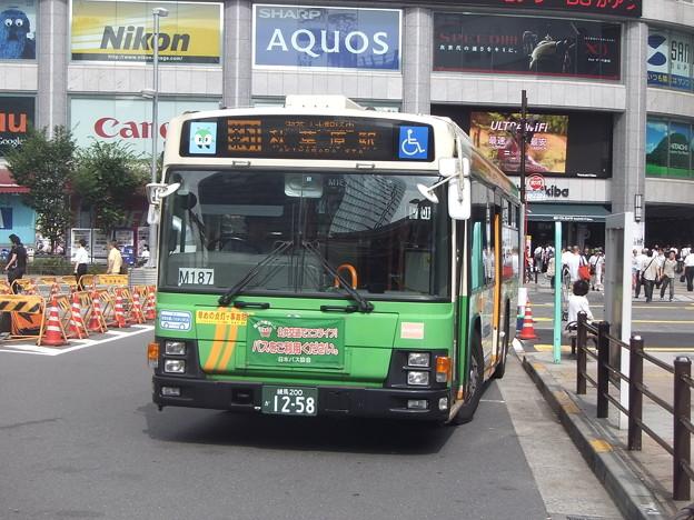 #7645 都営バスP-M187 2011-7-27